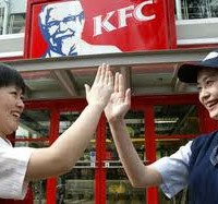 KFC owner Yum Brands reveals topsy turvy global eating market