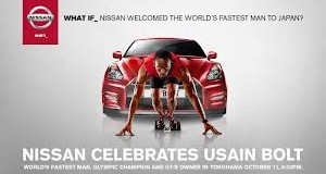 Omnicom takes a leaf out of WPP's book with new bespoke agency Nissan United