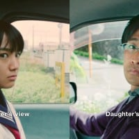 Toyota tweaks the tear ducts with Father's Day epic