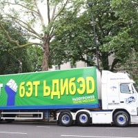 "Take that, Vlad! Paddy Power took to the streets of London on Friday to poke the Russian bear ahead of England's crucial Euro 2016 group game against the Ruskies with their latest tongue-in-cheek campaign.The advert, which was parked outside the Russian Embassy in Kensington, features an illustrated version of Jamie Vardy's right arm and trademark blue cast, along with the England striker's infamous ""Chat Shit, Get Banged"" slogan spelt out using letters borrowed from the Russian alphabet.Goalkeeper Igor Akinfeev has already put it up to Roy's Boys ahead of the game by chatting shit, saying: ""We knew before the groups were drawn that we had to play a top seed. We talked about it, and how we wanted to be drawn with England""Vardy, whose 23 goals in the Premier League helped fire Leicester City to an unexpected title, is likely to play a key part in Roy Hodgson's plans in England's crucial Group B opener."